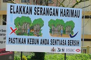 Some of the awareness materials included billboards to educate the villagers on how to avoid tiger attacks