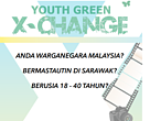 YOUTH GREEN X-CHANGE COMPETITION